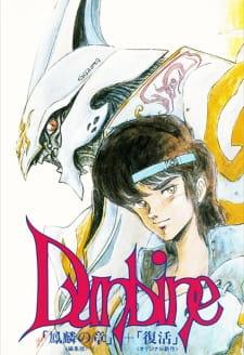 Seisenshi Dunbine OVA
