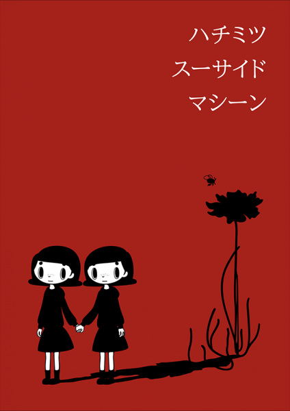 Cover Hachimitsu Suicide Machine