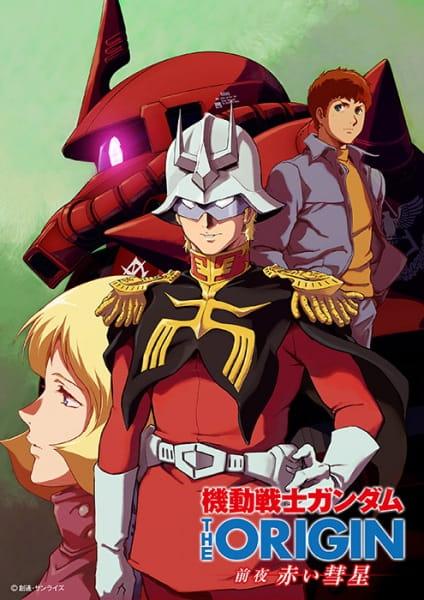 Mobile Suit Gundam: The Origin - Advent of the Red Comet, Mobile Suit Gundam: The Origin - Advent of the Red Comet,  Kidou Senshi Gundam: The Origin - Zenya Akai Suisei, Mobile Suit Gundam: The Origin (TV),  機動戦士ガンダム THE ORIGIN 前夜 赤い彗星