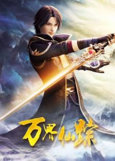Wan Jie Xian Zong Season 2 Episode 18
