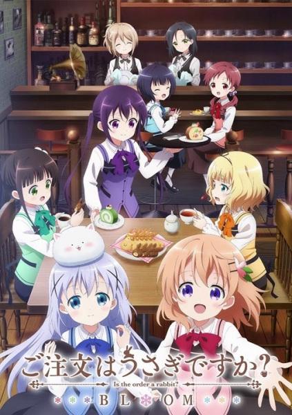 Gochuumon wa Usagi Desu ka? Bloom Anime Cover
