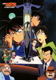 Detective Conan Movie 02: The Fourteenth Target مترجم