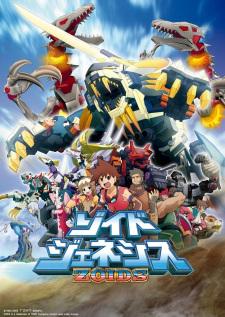 Wallpaper Anime Uta Kata Shotou No Futanatsu