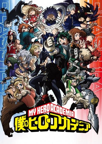 Boku no Hero Academia 5th Season Anime Cover