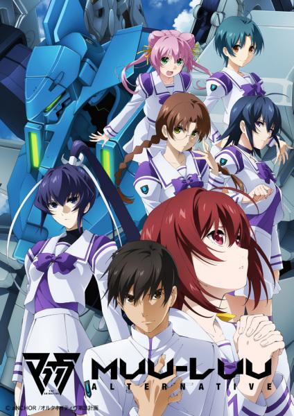 Muv-Luv Alternative Anime Cover