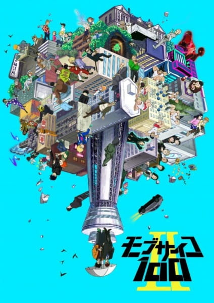Cover Mob Psycho 100 II