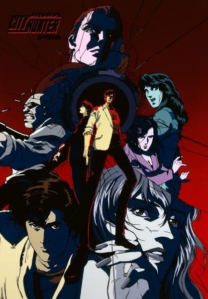 City Hunter: Kinkyuu Namachuukei!? Kyouakuhan Saeba Ryou no Saigo, City Hunter Death of Evil Ryo Saeba