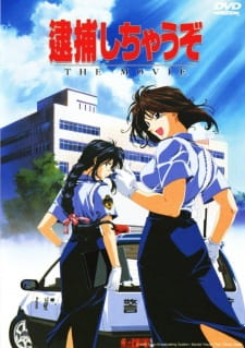 Taiho Shichau zo The Movie