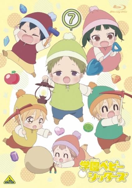 Gakuen Babysitters Special, Gakuen Babysitters Special