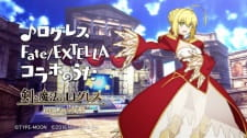 Ken to Mahou no Logres: Inishie no Megami x Fate/Extella