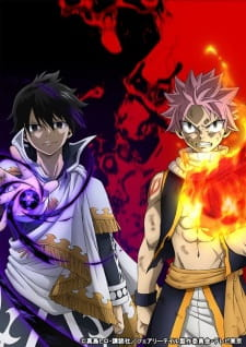 Fairy Tail: Final Series picture