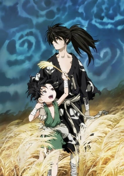 Download Dororo