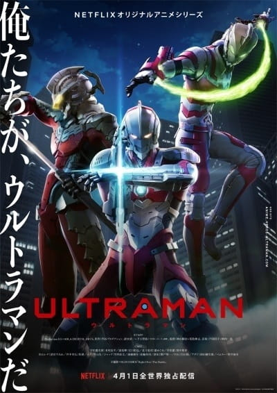 Cover Ultraman