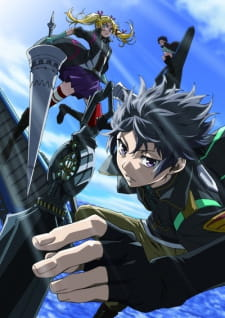 Sakkai Eightraid Subtitle Indonesia