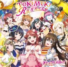 Tokimeki Runners, TOKIMEKI Runners