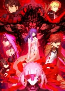 Fate/stay night Movie: Heaven's Feel - II. Lost Butterfly picture