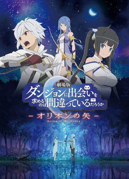 Dungeon ni Deai wo Motomeru no wa Machigatteiru Darou ka Movie: Orion no Ya Sub Español