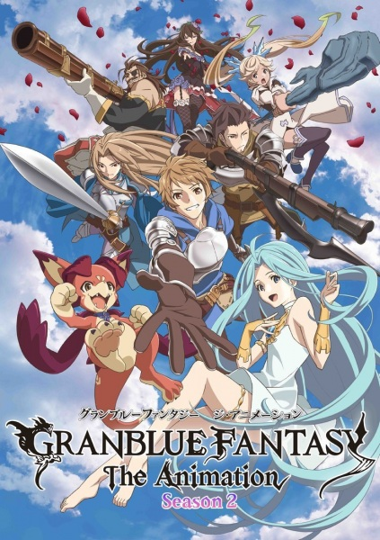 Cover Granblue Fantasy The Animation Season 2