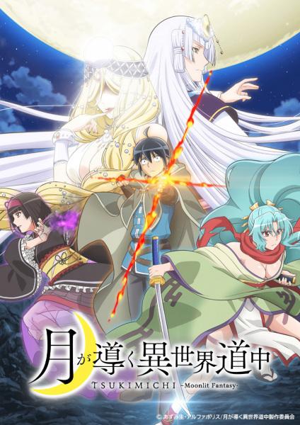 Cover Tsuki ga Michibiku Isekai Douchuu
