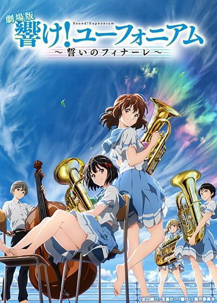 Hibike Euphonium Movie 3 Chikai No Finale Pictures Myanimelist Net