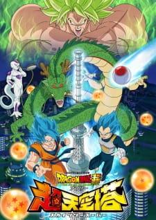 Dragon Ball Super: Broly – Skytree Super مترجم