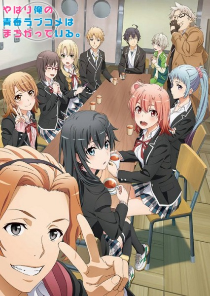 Yahari Ore no Seishun LoveCome wa Machigatte Iru. Kan