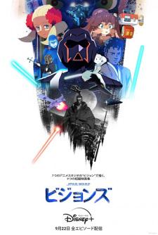 جميع حلقات Star Wars: Visions ترجمة عربية