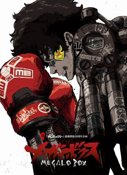Download Megalo Box