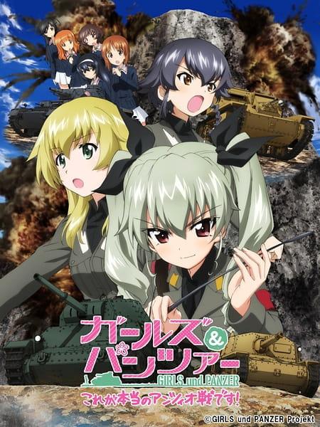 Girls & Panzer: This is the Real Anzio Battle!, Girls & Panzer: This is the Real Anzio Battle!,  Girls und Panzer OVA, Girls und Panzer: This is the true battle of Anzio!,  ガールズ&パンツァー これが本当のアンツィオ戦です!