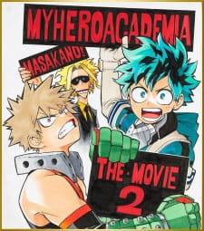 Boku no Hero Academia the Movie 2