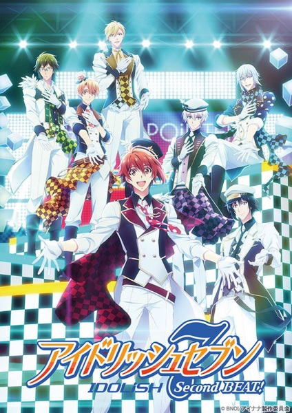 IDOLiSH7: Second Beat! Anime Cover