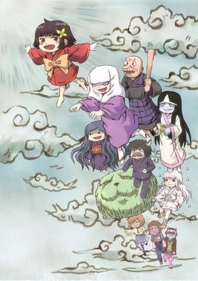 Cover Zashiki-warashi no Tatami-chan