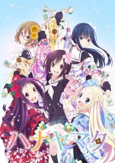 Hanayamata Sub Indo Episode 01-12 End BD