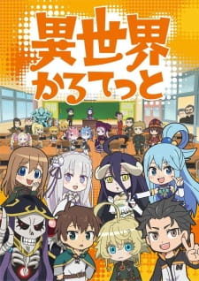 Nonton Isekai Quartet Subtitle Indonesia Streaming Gratis Online