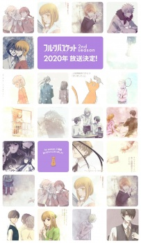 Fruits Basket 2nd Season مترجم