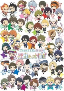 The iDOLM@STER SideM: Wake Atte Mini! OVA