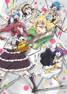 Sekirei: Pure Engagement Episode 0