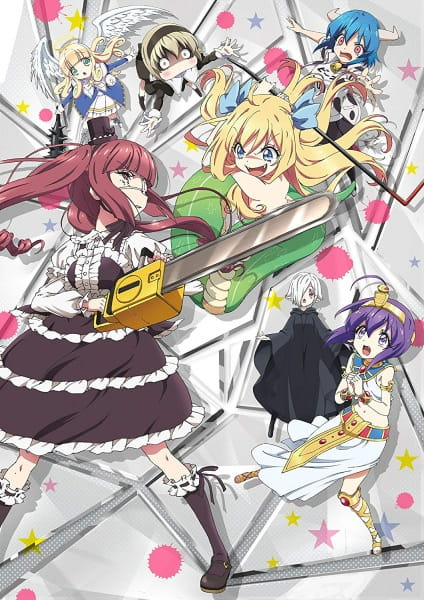 Jashin-chan Dropkick Episode 12 Anime Cover
