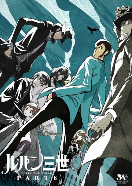 Lupin III: Part 6 Anime Cover