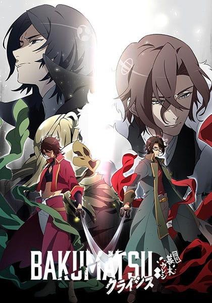 Bakumatsu: Crisis, Renai Bakumatsu Kareshi Gaiden, Bakumatsu Second Season, Bakumatsu 2nd Season,  BAKUMATSU ~恋愛幕末カレシ 外伝~ クライシス