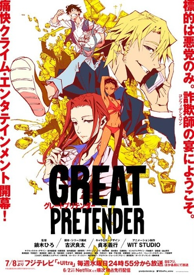 Great Pretender Anime Cover
