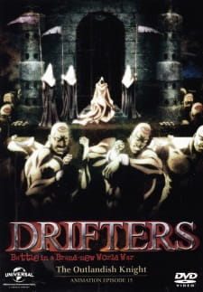 download Drifters: The Outlandish Knight sub indo