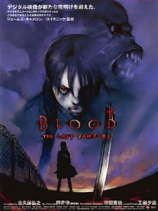 Blood: The Last Vampire picture
