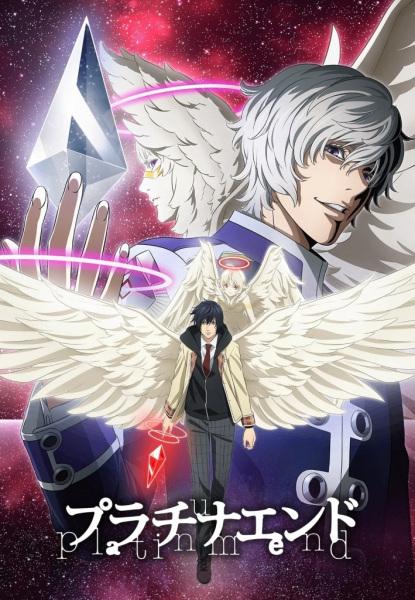 Platinum End Anime Cover