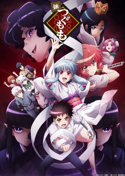 Tsugu Tsugumomo Anime Cover