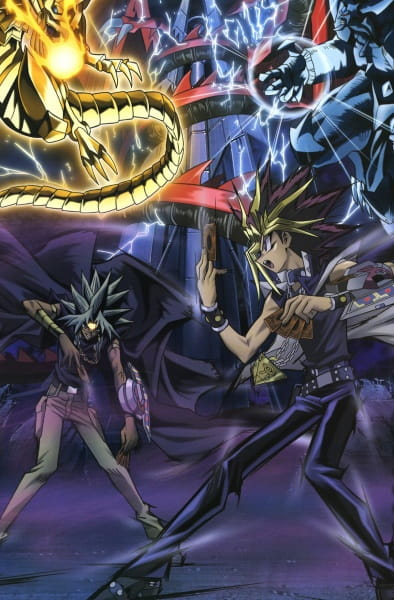 Yu☆Gi☆Oh! Duel Monsters: Battle City Special, Yugioh, Yu-Gi-Oh!, Yu-Gi-Oh!: Duel Monsters, Yugioh: Duel Monsters Battle City Special, Yu-Gi-Oh! Duel Monsters Battle City Hen,  遊☆戯☆王 デュエルモンスターズ