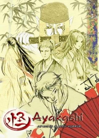 Ayakashi: Japanese Classic Horror, Ayakashi - Samurai Horror Tales,  怪~ayakashi~ Japanese Classic Horror