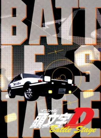 Cover Initial D Battle Stage