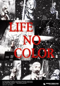 Life no Color