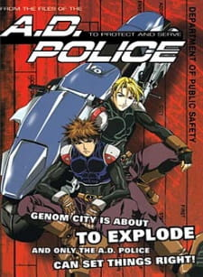 A.D. Police: To Protect and Serve (Dub)